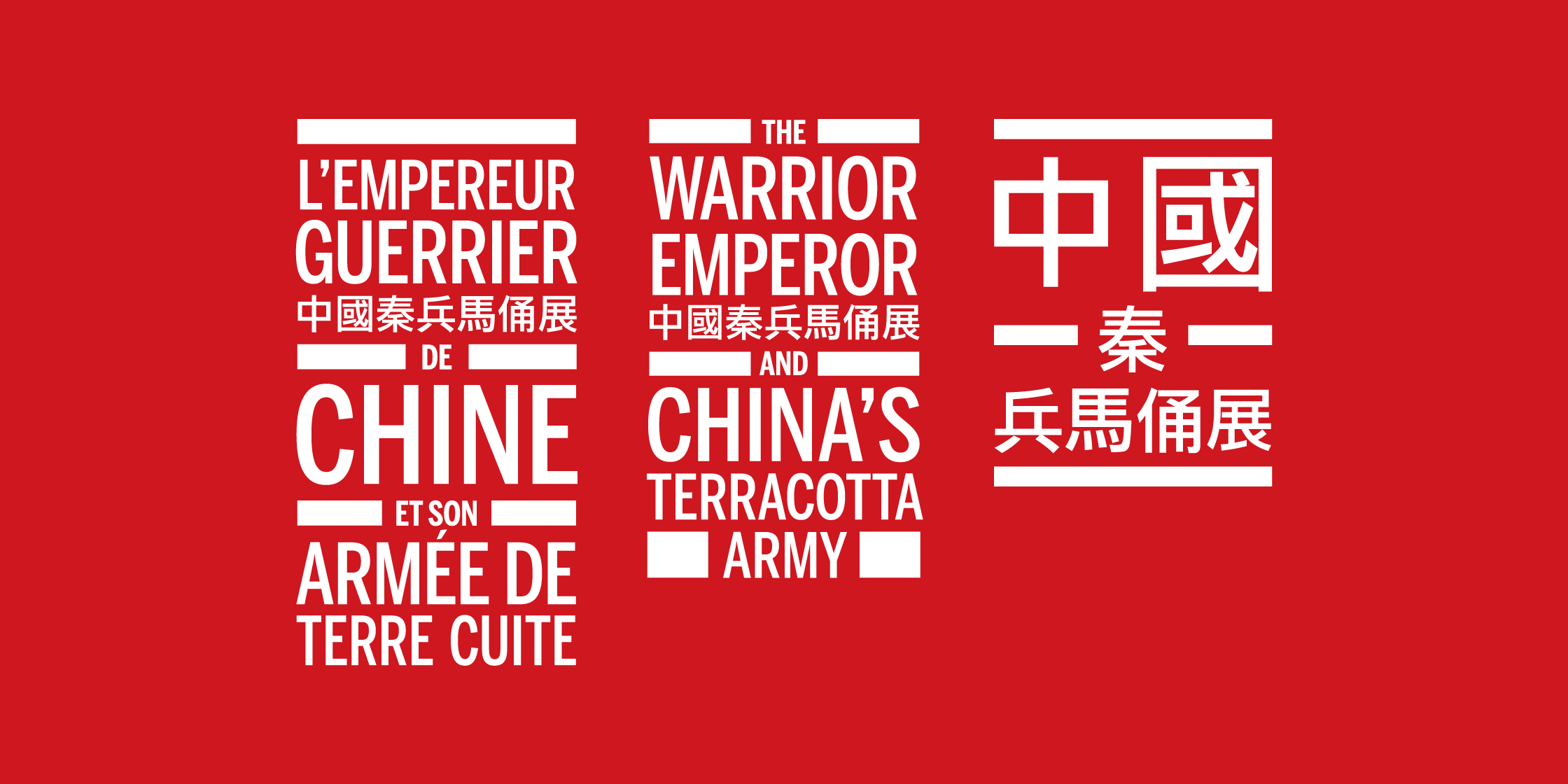 Terra_Cotta_wordmark.png